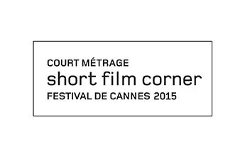 short-film-corner-el-resto-es-silencio
